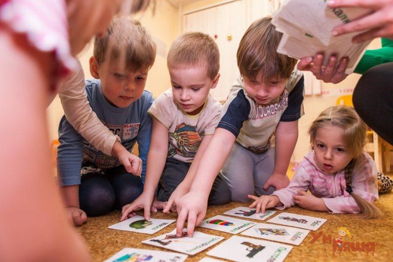 Частный детский сад (Киев): к чему быть готовыми родителям?